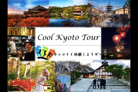 10% OFF Tour all the popular places in Kyoto with a local! - 0