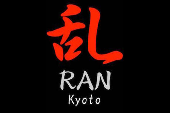 5% OFF RAN Kyoto: Enjoy a Fun Night of Live Entertainment - 1