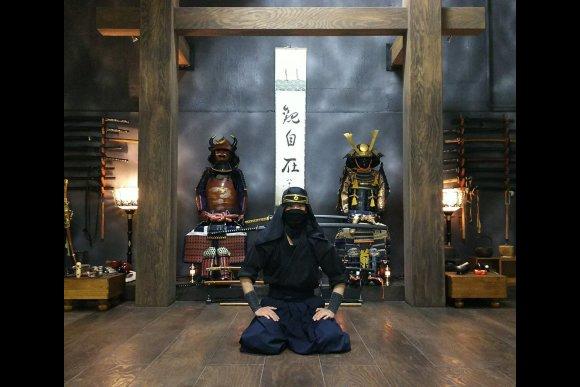 Be a Ninja: Learn Three Basic Techniques - 2