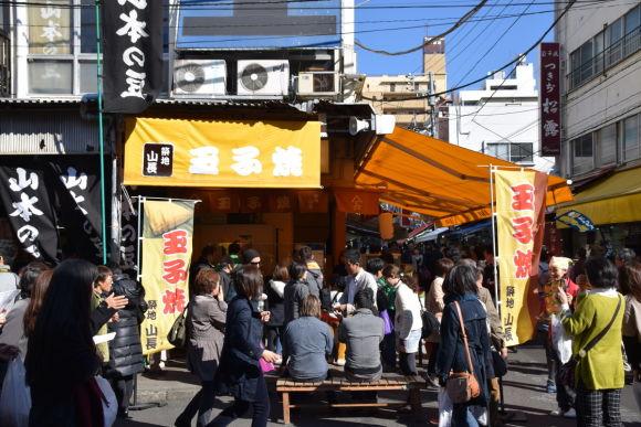 Visit Tokyo's Tsukiji Market on a Private Tour - 0