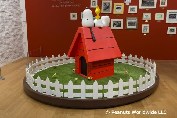 10% OFF Instant E-Tickets to Snoopy Museum in Roppongi Tokyo - 2