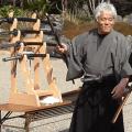 Masanobu