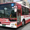K Bus