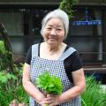 Eiko Garden