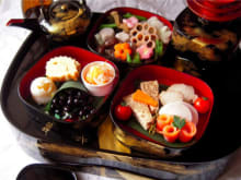 Cook a Beautiful Japanese Meal For Beginners