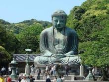Samurai City Kamakura Tour