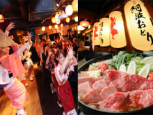 Awa Odori restaurant dinner with a Robot Restaurant ticket