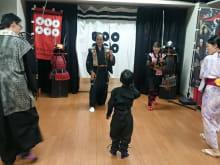 Learn the sword (katana) technique of Samurai and Ninja