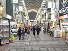 Discover the quiet shopping streets of Togoshi/Musako, Tokyo