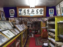 Visit a Karate Museum in Okinawa