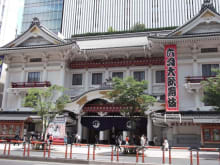 Enjoy Kabuki and Japanese Traditional Culture in Ginza