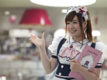 Enjoy Maid Cafe Maidreamin in Akihabara