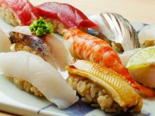 Reservation for Sushi Kurosugi Restaurant in Osaka