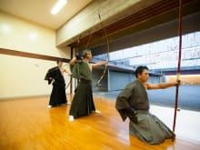 Enjoy Kyudo (Japanese Archery) Experience in Tokyo