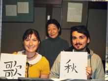 Enjoy Japanese Calligraphy Experience in Nara