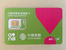 12% OFF Hong Kong Prepaid SIM Card 3G / 4G (Airport Pick-Up)