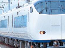 15% OFF Haruka Express Rail Transfer between KIX/Osaka/Kyoto
