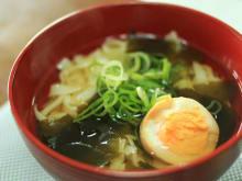 Make and Cook Homemade Udon near Nagoya