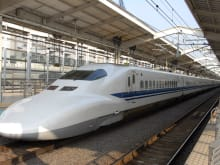 Shinkansen Bullet Train Tickets between Kyoto and Mishima