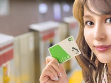 Get Suica—Japan's Most Convenient Prepaid E-Money Card