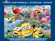 Universal Express™ Pass 7 – Evangelion XR Ride