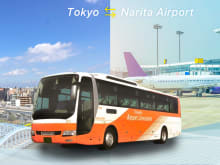 Narita Airport Limousine Bus Ticket for Tokyo