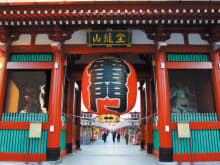 10% OFF Panoramic Tokyo Bus Tour with Lunch and Bay Cruise
