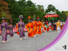 Jidai Matsuri Festival in Kyoto E-Tickets (October 22, 2018)