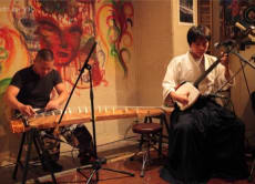 Learn to Play the Shamisen and Koto