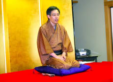 Learn Traditional Japanese Comedic Stage Performance: Rakugo