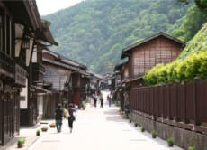 Go On a Self-Guided Walk between Kyoto and Tokyo: Nakasendo