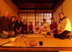 线上预约京都地道日本茶道体验