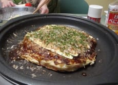 Visit a Japanese Home and Make Japanese Pizza!