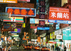 Explore Kowloon by Night with a Knowledgeable Local Guide