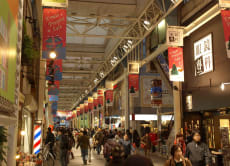 Discover Kichijoji - one of Tokyo's Favourite Neighborhoods