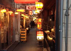 "Pop Round & Check Out the Best ""Blind Alley"" of Tokyo!"