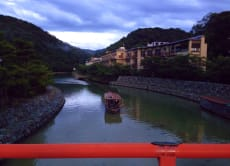Explore the Traditional City,1 Day Tour around Uji in Kyoto