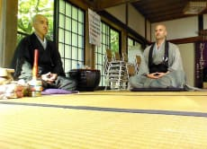 Experience Zen Practice at a Tranquil Temple in Mie
