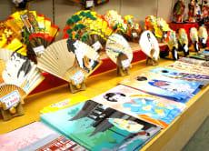 Kawaii Japanese Shopping Tour at Matsuyamachi