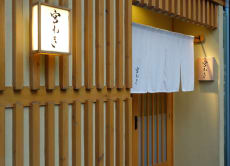 Savour Japanese Cuisine paired with Fine Sake