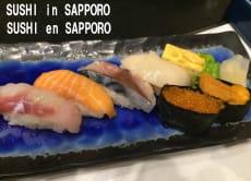 Experience the best Sapporo izakaya and sushi restaurants!