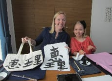 Enjoy Japanese Shodo calligraphy in Asakusa!