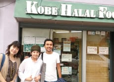 Book an exciting Muslim-friendly tour in Kobe