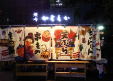 Take a Fukuoka Yatai Tour and Taste the Best Local Food