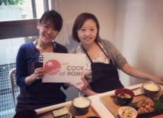 Take a Home Cooking Lesson: Japanese Vegetarian Meals