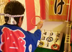 Enjoy traditional Japanese festival games in Kyoto