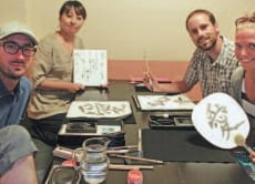 Experience Shodo - The Art of Calligraphy