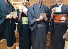 Try traditional Yuki-Tsumugi weaving!
