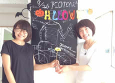 Enjoy a women-only homestay experience in Tokyo