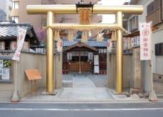 改善您的财运 — 京都财运神社之旅